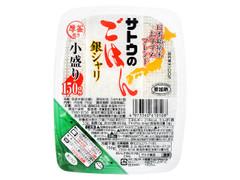 佐藤食品工業 サトウのごはん 銀シャリ 小盛り パック150g