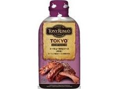 Tony Roma's トーキョーBBQソース