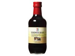 セブンプレミアム ヨセミテ・ロード 赤 瓶250ml