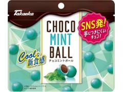 タカオカ チョコミントボール