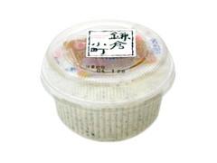 坪井食品 鎌倉小町 黒胡麻とうふ カップ150g