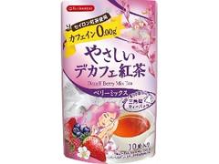 ティーブティック やさしいデカフェ紅茶 ベリーミックス 袋1.2g×10