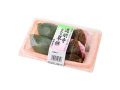 武蔵製菓 道明寺 合わせ草餅 パック4個