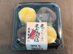 武蔵製菓 栗っこ 栗あん大福