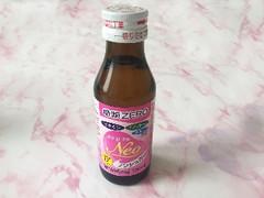 小林薬品工業 ハリーローヤル Neo 瓶100ml