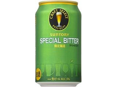 サントリー クラフトセレクト スペシャルビター 缶350ml