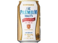 サントリー ザ・プレミアム・モルツ サマースペシャル 2016 缶350ml