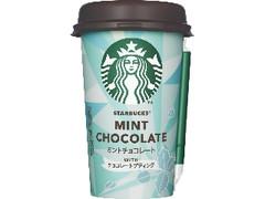 スターバックス ミントチョコレート WITH チョコレートプディング カップ200g