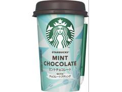 スターバックス ミントチョコレート WITH チョコレートプディング