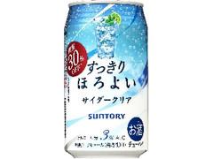 サントリー チューハイ すっきりほろよい サイダークリア 缶350ml