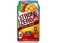 サントリー -196℃ ストロングゼロ マンゴーダブル 缶350ml
