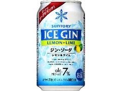 サントリー アイスジン レモン&ライム 缶350ml
