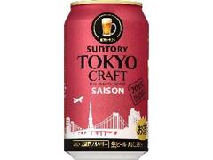 サントリー TOKYO CRAFT セゾン 缶350ml