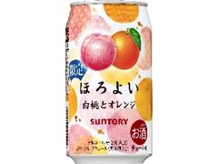 サントリー ほろよい 白桃とオレンジ 缶350ml