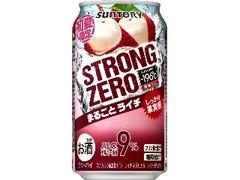 サントリー ‐196℃ ストロングゼロ まるごとライチ 缶350ml