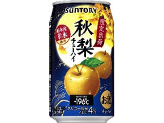 サントリー ‐196℃ 秋梨 缶350ml