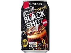 サントリー ‐196℃ ストロングゼロ ブラックショット 缶350ml