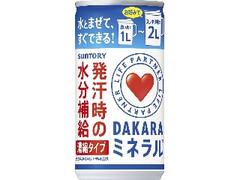 サントリー DAKARA ミネラル 濃縮タイプ 缶195g