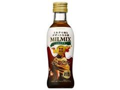 サントリー ミルクで割るデザートなお酒 MILMIX モンブラン 瓶200ml