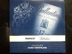 ロイズ 生チョコレート バランタイン17年 箱20粒