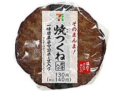 セブン-イレブン 焼つくねおむすび 袋1個