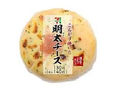 セブン-イレブン こんがり焼いた明太チーズおむすび