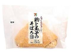 セブン-イレブン いなり寿司 鶏と玉子のそぼろ 生姜入り