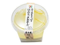セブン-イレブン 香り広がるさっぱりゆずぜりぃ&レアチーズ