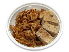 セブン-イレブン 肉豆腐
