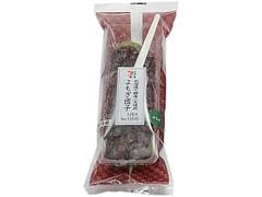 セブン-イレブン 北海道十勝産小豆使用よもぎ団子