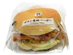 セブン-イレブン チキン竜田バーガー