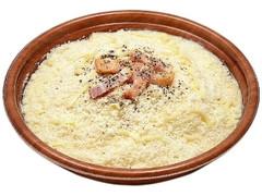 セブン-イレブン チーズたっぷり!カルボナーラ