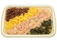 セブン-イレブン 北海道産焼き鮭の彩りごはん