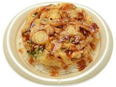 セブン-イレブン 海老と野菜のかき揚げ丼