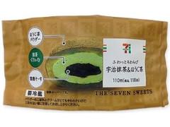 セブン-イレブン ふわっとろわらび 宇治抹茶&ほうじ茶