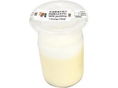 セブン-イレブン 北海道産牛乳のとろけるミルクプリン