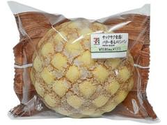 セブン-イレブン サックサク食感!バター香るメロンパン