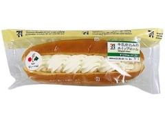 セブン-イレブン 牛乳仕込みのホイップロール