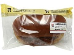 北海道産じゃがいものコロッケパンの画像0