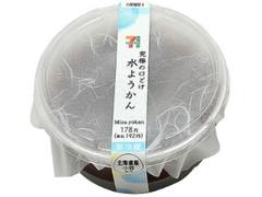 セブン-イレブン 北海道産小豆使用 究極の口どけ水ようかん