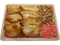 セブン-イレブン 炙り焼豚ごはん