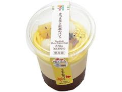 セブン-イレブン さつま芋と紅茶のパフェ