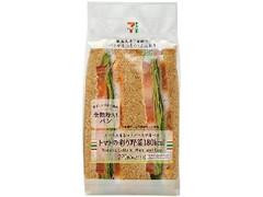 セブン-イレブン トマトの彩り野菜サンド