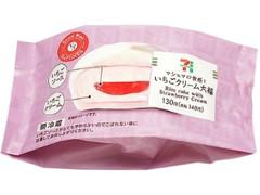 セブン-イレブン マシュマロ食感!いちごクリーム大福