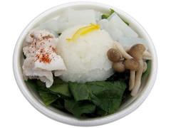セブン-イレブン 京野菜の聖護院かぶらほっこりスープ