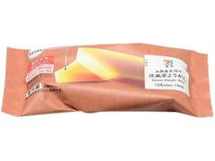 セブン-イレブン 五郎島金時の洋風芋ようかん