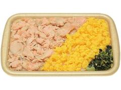セブン-イレブン 北海道産秋鮭とななたまの3色ごはん