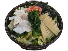 セブン-イレブン 春の味覚!菜の花と竹の子の豚鍋
