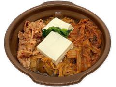 セブン-イレブン 1/2日分の野菜 キムチ鍋