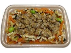 セブン-イレブン 三色野菜のあさりごはん